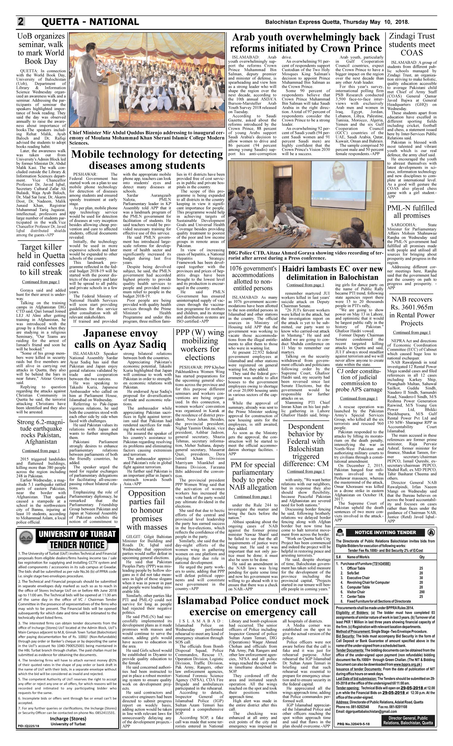 Daily Balochistan Express Page: 2